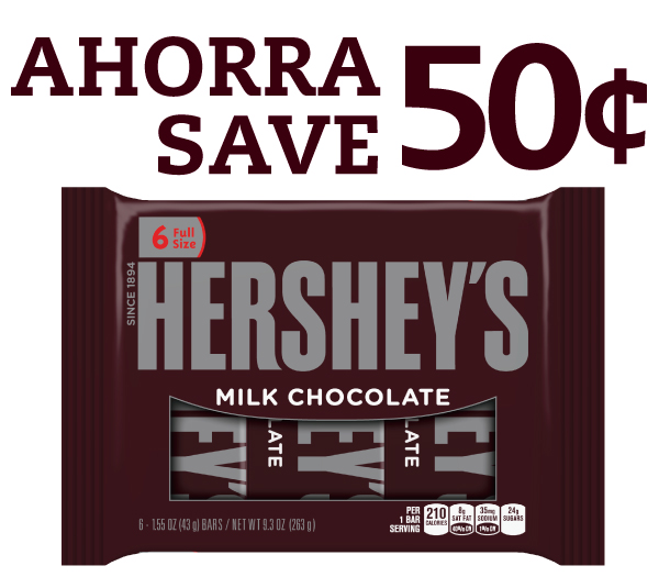 Hersheys S'mores-Digital Coupon